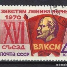 Timbres: LENIN - UNIÓN SOVIÉTICA / RUSIA 1970 - SELLO USADO. Lote 164255258