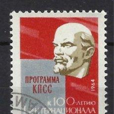 Timbres: LENIN - UNIÓN SOVIÉTICA / RUSIA 1964 - SELLO USADO. Lote 164260498