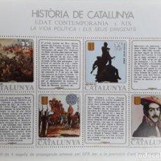 Sellos: HISTORIA CATALUNYA. 20 HOJAS DE CUATRO SELLOS. Lote 165867658