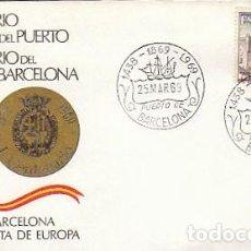 Sellos: AÑO 1969, V CENTENARIO DEL PUERTO DE BARCELONA, SOBRE DE ALFIL . Lote 166825582