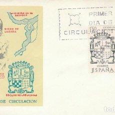 Sellos: EDIFIL 1890/1, DIEGO DE LOSADA Y SU ESCUDO, PRIMER DIA DE 12-10-1968 SOBRE DEL SFC. Lote 194381681