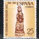 Sellos: EDIFIL 1615, SANTA MARIA DEL ALCAZAR, VII CENTº RECONQUISTA DE JEREZ (CADIZ), NUEVO *** . Lote 168198820