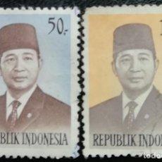 Sellos: 1974. HISTORIA. INDONESIA. 705, 708. PRESIDENTE SUHARTO. SERIE CORTA. USADO.. Lote 169930380