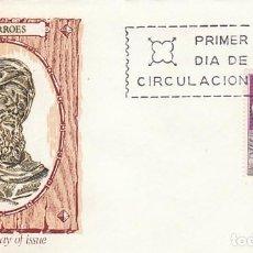 Sellos: EDIFIL 1791, AVERROES, PRIMER DIA DE 6-4-1967, SOBRE DE ALFIL. Lote 170092724