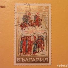 Sellos: BULGARIA - EDAD MEDIA - BATALLA DE VERSINIKIA. . Lote 170108148