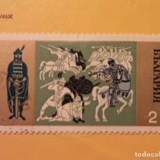 Sellos: BULGARIA - EDAD MEDIA - SAMUEL DE BULGARIA.. Lote 170108476