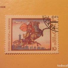 Sellos: RUSIA 1988 - EDAD MEDIA.. Lote 170108984