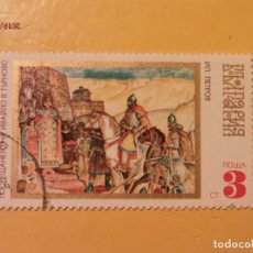 Sellos: BULGARIA - EDAD MEDIA - REY SAMUEL DE BULGARIA.. Lote 170109448