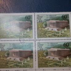 Sellos: SELLOS DE HUNGRÍA (MAGYAR P) MTDOS/1980/BABILONI/ARTEMIS/ZEU/ALICARNAS/RODAS/ESCULTURAS/ARQUITECTURA. Lote 170891352
