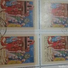 Sellos: SELLOS DE HUNGRÍA (MAGYAR P.) MTDOS/1971/ESCENAS HISTORIA/REY/GEZA/CASTILLO/NOBLES/CLERO/ARBOL/FLORA. Lote 170892570
