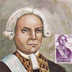 Sellos: EDIFIL 1756, MANUEL DE AMAT Y JUNYENT, VIRREY DE PERU, FORJADOR TARJETA MAXIMA PRIMER DIA 12-10-1966. Lote 171135143