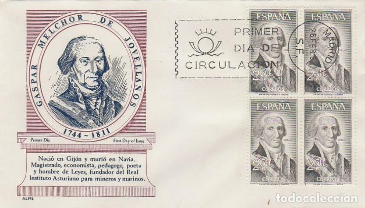 EDIFIL 1655, GASPAR MELCHOR DE JOVELLANOS, PRIMER DIA DE 28-2-1965 SOBRE DE ALFIL CON BLOQUE DE 4 (Sellos - Temáticas - Historia)