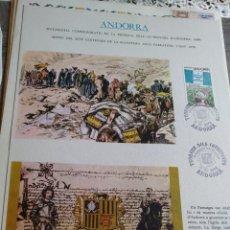 Sellos: MATASEGELL COMMEMORATIU ANDORRA, GOIGS DE SANT JORDI I HOMENATGE SARDANA. Lote 171666658
