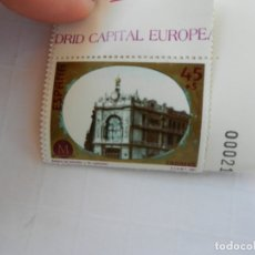 Sellos: SELLO 45+5 PTA. 1991. MADRID CAPITAL DE LA CULTURA. BANCO DE ESPAÑA.. Lote 172785044