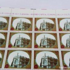 Sellos: PLIEGO 50 SELLOS 45+5 PTA. 1991. MADRID CAPITAL EUROPEA DE LA CULTURA. BANCO DE ESPAÑA. NUEVOS. . Lote 172785394
