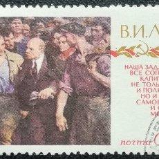 Timbres: 1970. HISTORIA. URSS. 3579. LENIN, MANIFESTACIÓN OBRERA DEL DÍA 1 DE MAYO. SERIE CORTA. USADO.. Lote 175351933