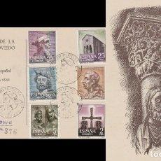 Sellos: EDIFIL 1394/9, 12 CENTº DE LA FUNDACIÓN OVIEDO, PRIMER DIA ESPECIAL OVIEDO 27-11-1961 EN TARJETA. Lote 178956651