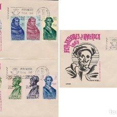 Sellos: EDIFIL 1526/33, FORJADORES DE AMERICA 1963 PRIMER DIA 12-10-1963 EN 3 SOBRES DE ARRONIZ. Lote 179177478