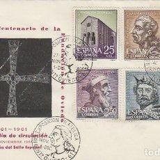 Sellos: EDIFIL 1394/9, 12 CENTº DE LA FUNDACIÓN OVIEDO, PRIMER DIA ESPECIAL OVIEDO 27-11-1961 SOBRE OFICIAL. Lote 179178142