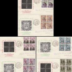 Sellos: EDIFIL 1394/9, 12 CENTº DE LA FUNDACIÓN OVIEDO, PRIMER DIA ESPECIAL OVIEDO 27-11-1961 BLOQUE DE 4. Lote 179178943
