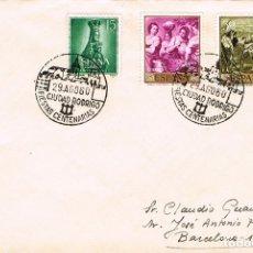 Sellos: AÑO 1960, VIII CENTENARIO DE LA REPOBLACION DE CIUDAD RODRIGO (SALAMANCA). Lote 179179980