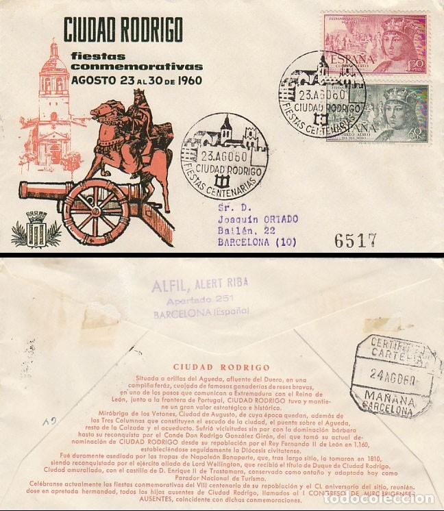 AÑO 1960, VIII CENTENARIO DE LA REPOBLACION DE CIUDAD RODRIGO (SALAMANCA) SOBRE ALFIL CIRCULADO (Sellos - Temáticas - Historia)