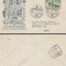 Sellos: AÑO 1960, VIII CENTENARIO DE LA REPOBLACION DE CIUDAD RODRIGO (SALAMANCA) PANFILATELICAS CIRCULADO. Lote 179180155
