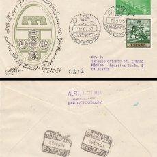 Sellos: AÑO 1959, ISABEL Y FERNANDO, REYES CATOLICOS, SU ANAGRAMA, SAN MARTIN PROVENSALS, SOBRE DE ALFIL CIR. Lote 179180340