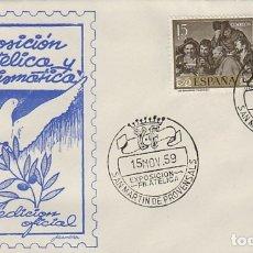 Sellos: AÑO 1959, ISABEL Y FERNANDO, REYES CATOLICOS, SU ANAGRAMA, SAN MARTIN PROVENSALS, SOBRE OFICIAL. Lote 179180443