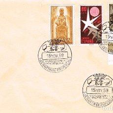 Sellos: AÑO 1959, ISABEL Y FERNANDO, REYES CATOLICOS, SU ANAGRAMA, SAN MARTIN PROVENSALS. Lote 179180525