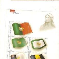 Sellos: PORTUGAL ** & SÍMBOLOS DE LA REPÚBLICA PORTUGUESA 2007 (662). Lote 179183083