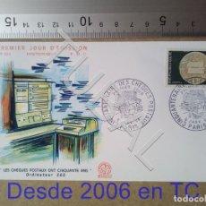 Sellos: TUBAL FRANCIA 1968 SOBRE PRIMER DIA HISTORIA POSTAL 624 ENVIO 70 CENT 2019 T1. Lote 179248758