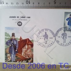 Sellos: TUBAL FRANCIA 1968 SOBRE PRIMER DIA CARTERO RURAL 1830 ENVIO 70 CENT 2019 T1. Lote 179249232