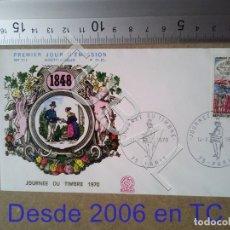 Sellos: TUBAL HISTORIA POSTAL FRANCIA SOBRE PRIMER DIA 1970 711 ENVIO 70 CENT 2019 T1. Lote 179327226
