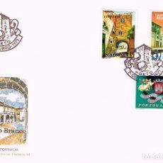 Sellos: PORTUGAL IVERT Nº 1123/5, BICENTENARIO DE LA CIUDAD DE CASTELO BRANCO, PRIMER DIA 7-10-1971. Lote 180204002
