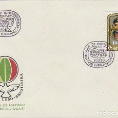 Sellos: PORTUGAL, 150 ANIVERSARIO DE LA INDEPENDENCIA DE BRASIL PRIMER DIA 5-10-1972. Lote 180257000