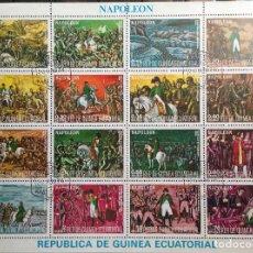 Sellos: GUINEA ECUATORIAL SELLOS NUEVOS AÑO 1977 HISTORIA MILITAR NAPOLEÓN. Lote 181026538