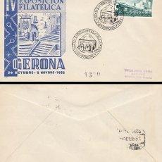 Sellos: AÑO 1958, 150 ANIVERSARIO DE LA GUERRA DE LA INDEPENDENCIA, MATASELLO GERONA, PANFILATELICAS CIRC. Lote 182290491
