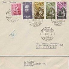 Sellos: AÑO 1956, VII CENTENARIO DE LA FUNDACION DE TOLOSA (GUIPUZCOA). Lote 182987312
