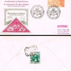 Sellos: EDIFIL 1112, 5º CENTº FERNANDO EL CATOLICO, PRIMER DIA DE 12-10-1952 SOBRE DE ALFIL CIRCULADO. Lote 217309038