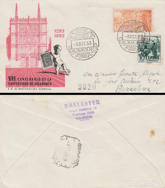 AÑO 1953, SALAMANCA, VII CENTENARIO DE LA UNIVERSIDAD DE SALAMANCA, SOBRE DE GOMIS CIRCULADO (Sellos - Temáticas - Historia)