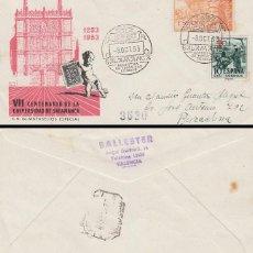 Sellos: AÑO 1953, SALAMANCA, VII CENTENARIO DE LA UNIVERSIDAD DE SALAMANCA, SOBRE DE GOMIS CIRCULADO. Lote 185905515