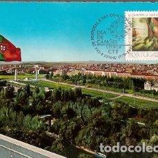 Sellos: PORTUGAL & MAXI, DÍA DE CAMOES Y COMUNIDADES DE PORTUGAL, LISBOA 1979 (1429). Lote 186769422