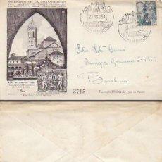 Sellos: AÑO 1951, MILENARIO DEL TEMPLO PARROQUIAL DE MOYA, OFICIAL CIRCULADO. Lote 187379593