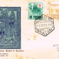 Sellos: EDIFIL 1112, 5º CENTENARIO DE ISABEL LA CATOLICA, PRIMER DIA CORREO AEREO DE BARCELONA DE 12-10-1951. Lote 187380001