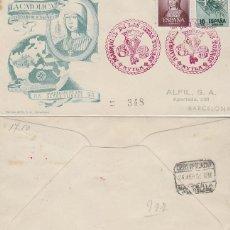 Sellos: EDIFIL 1094, V CENTº ISABEL LA CATOLICA, PRIMER DIA, MADRIGAL ALTAS TORRES (AVILA) 22-4-1951 ALFIL. Lote 187380126
