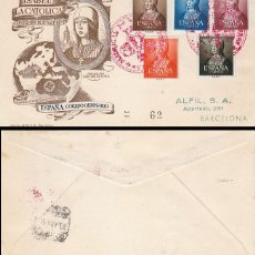 Sellos: EDIFIL 1092/6, V CENTº ISABEL LA CATOLICA, MADRIGAL ALTAS TORRES (AVILA) PRIMER DIA 22-4-1951 ALFIL. Lote 187380273