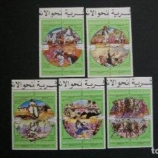 Sellos: HISTORIA A LAS CULTURAS-LIBIA-1980-SERIE COMPLETA**(MNH)-JUEGOS TRADICIONALES. Lote 187529480