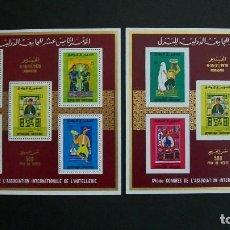 Sellos: HISTORIA A LA CULTURAS-TUNISIA-1970-LOTE DE 2 BLOQUES(**MNH)-ETNOGRAFIA. Lote 187530281