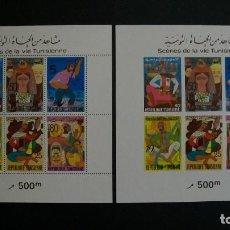 Sellos: HISTORIA A LA CULTURAS-TUNISIA-1972-LOTE DE 2 BLOQUES(**MNH)-ETNOGRAFIA. Lote 187530503